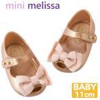 ショッピングメリッサ メリッサ キッズ 靴 melissa ラバーシューズ  ミニメリッサ 靴 ベビー 女の子 ギフト