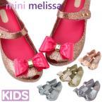 ショッピングメリッサ メリッサ キッズ 靴 melissa ラバーシューズ ミニメリッサ ウルトラガール 女の子