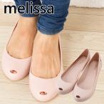 ショッピングラバーシューズ メリッサ 靴 ウルトラガール ラバーシューズ  Melissa Ultragirl Basic 【31976】