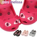 ショッピングメリッサ メリッサ キッズ 靴 Melissa ウルトラガール Mini Melissa ラバーシューズ
