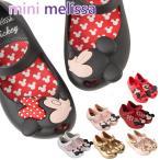 新作SS2016 メリッサ melissa キッズ ラバーシューズ ウルトラガール ディズニー 子供靴 ミッキー ミニー