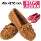 【今だけポイント5倍!】 ミネトンカ/minetonka モカシン ショートブーツ Kilty ケルティ Child 【 2402 】 キッズ 子供靴
