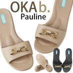 オカビー サンダル  OKA b.  Pauline ポーリーン