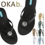 オカビー/OKA b. エラ ビーチサンダル サンダル トングサンダル 靴 ビーサン 歩きやすい 疲れにくい