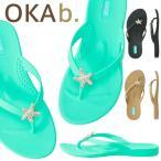 オカビー/OKA b. ビーチサンダル サンダル トングサンダル 靴 ビーサン 歩きやすい 疲れにくい