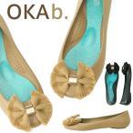 オカビー/OKA b. バレエシューズ フラット パンプス 靴 ラバーシューズ ぺたんこ リゾート ビーチ