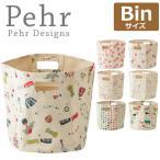 プチペハー/Petit Pehr ペア デザイン Pehr Designs ストレージ バスケット Bin L サイズ 収納バッグ ランドリー