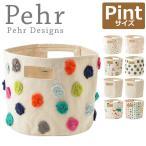 【クーポンで最大5%オフ】 プチペハー/Petit Pehr ペア デザイン Pehr Designs ストレージ バスケット Pint Mサイズ おむつ ボックス 収納バッグ