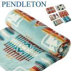 ペンドルトン ブランケット Pendleton 正規品