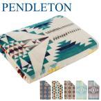 ペンドルトン ブランケット タオルケット 新柄 Pendleton  OVERSIZED JACQUARD TOWELS XB233 正規品