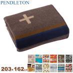 ペンドルトン/pendleton ローブブランケット ツインサイズ 203cm × 162cm