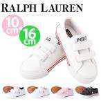 ポロ ラルフ ローレン Polo Ralph Lauren  スカラー Toddler 【991355T】