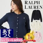 【クーポンで最大10%オフ】 ポロ ラルフローレン/Polo Ralph Lauren  カーディガン ケーブルニット