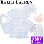 ラルフローレン/ralph Lauren ベビー ギフトボックス 3点セット 出産祝い カバーオール 帽子 ぬいぐるみ 女の子