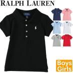 ラルフローレン ポロシャツ キッズ  ボーイズ ガールズ POLO Ralph Lauren