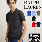 ポロ ラルフ ローレン POLO RALPH LAUREN キッズ メンズ レディース ポロシャツ 半袖 無地 男の子 女の子 Performance Jersey Polo Shirt ポロ