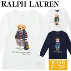 【メール便】 ラルフローレン ベア Tシャツ  長袖   男の子 女の子 POLO RALPH LAUREN BASIC JERSEY-LS CN-TP-TSH