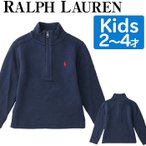 【クーポンで最大10%オフ】 ラルフローレン ベビー コットンブレンド プルオーバー Cotton-Blend pullover