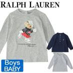 ポロ ラルフローレン キッズ ボーイズ 長袖 トレーナー Tシャツ Polo Ralph Lauren