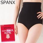 スパンクス SPANX 2746 ハイヤーパワー ブリーフ パンティ 補正下着  メール便送料無料