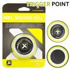 【送料無料】 トリガーポイント/trigger point  マッサージボール MASSAGE BALL コンパクトサイズ