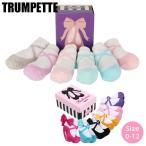 【予約商品】Trumpette トランペット ソックス 靴下   BALLERINA バレリーナ  ベビーソックス [ 6足セット ] 出産祝い 赤ちゃん用靴下