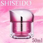 資生堂 SHISEIDO ホワイトルーセント マルチブライト ナイトクリーム 50ml 送料無料