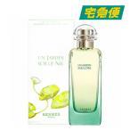 エルメス HERMES ナイルの庭 100ml EDT SP  香水 フレグランス 送料無料