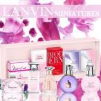 ショッピング送 送料無料 ランバン LANVIN ランバン 5 ミニチュア セット [香水 フレグランス コフレ]
