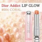 ショッピングdior ディオール Dior アディクト リップ グロウ #004 3.5g  ゆうメール 送料無料 代引は送料400円追加