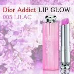 ショッピングDior ディオール Dior クリスチャンディオール アディクト リップ グロウ #005 ライラック 3.5g 送料無料 ゆうメール 代引は送料400円追加