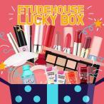 ETUDE HOUSE エチュードハウス Lucky Box コスメ 福袋 ラッキーボックス 商品5点入り福袋ラッキーバッグ送料別途クリスマスコフレ