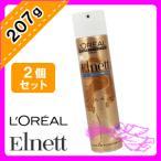 Elnett LOREA ホールドスプレー ヘアスプレー スタイリング 無香料 ピュール 207g ×2個 セット エルネット ロレアル