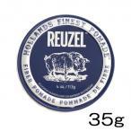 ルーゾー ファイバーポマード 35g(REUZEL FIBER POMADE)水性:ノーマルホールド、マット