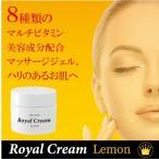 Royal Cream Lemon ロイヤルクリームレモン