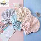 タオルキャップ 吸水タオル ヘアドライタオル 大人から子供まで兼用 スイミング後 お風呂後
