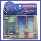 ルナメアAC トライアルキット (化粧水 クリーム 泡立てネット のトライアルセット)