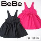 【ネット・アウトレット限定】【BeBe/ベベ】ハイテンションシャンブレージャンバースカート/90-150cm