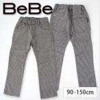 【B-1】特別価格【BeBe/ベベ】千鳥チェック パンツ 男の子 キッズ 子供服 bebe ベベ◆2730