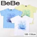 A-4 BeBe ベベ コットン ヨットプリント 半袖 Tシャツ 男の子 子供服 BeBe ベベ ゆうパケット対応 1800