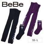 【BeBe/ベベ】花柄レギンスセット 子供服 BeBe ベベ アウトレット 女の子 SS S M L