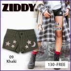 【ZIDDY/ジディー】ストレッチツイル星パッチ付きショートパンツ/130-FREE