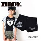 【D-6】【ZIDDY/ジディー】ストレッチツイルショート パンツ 子供服 bebe ベベ  女の子 キッズ ◆2340
