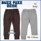 【BUZZ FUZZ BEBE/バズファズ べべ】バックポケット付きスウェットパンツ/90-150cm