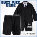 【C-3】【BUZZ FUZZ BEBE/バズファズ べべ】フォーマルパンツ/120.130cm   / アウトレット ◆2250