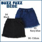 【BUZZ FUZZ BEBE/バズファズ べべ】インナーパンツ付きストレッチデニムスカート/90-150cm