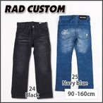 【RAD CUSTOM/ラッドカスタム】ストレッチデニム迷彩パンツ/90-160cm