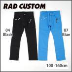 【RAD CUSTOM/ラッドカスタム】ストレッチツイルポケットファスナー付きパンツ/100-160cm