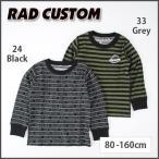 【RAD CUSTOM/ラッドカスタム】】接結二重織素材リバーシブルTシャツ/80-160cm