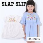 子供服 BEBE ベベ アウトレット 女の子 ワンピース SLAP SLIP スラップスリップ ダンガリー 花刺繍 ワンピース ゆうパケ対象外 2590